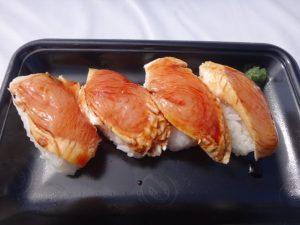 ハーブチキンささみ寿司