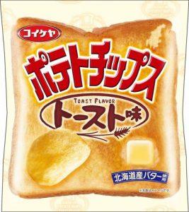 ポテトチップス トースト味